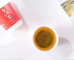 Loose Leaf Organic Chinese Black Tea mit Customize Logo Service