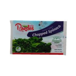 凍結する肉野菜のための昇進の印刷された薄板にされたプラスチック包装袋