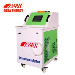 専門エンジンは機械水素カーボンクリーニングカーボン洗剤車を炭化する