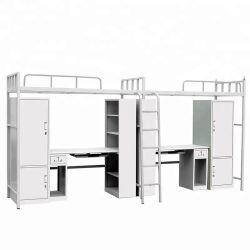 Hot Sale mobilier scolaire lits superposés en acier avec armoire