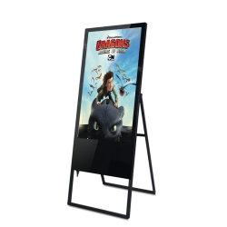 43 Zoll-bewegliche DigitalSignage LCD-Bildschirmanzeige für Gaststätte-Menü-Vorstand