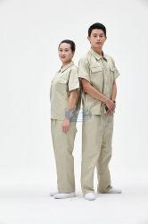 ESD Одежда Одежда антистатической Workwear (короткие втулки куртка)
