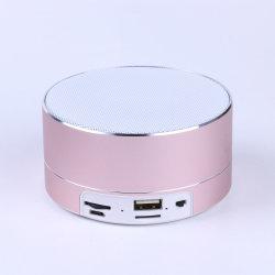 OEM音楽小型無線音楽携帯用極度のハイファイスピーカーマジックボックス