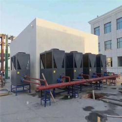 Le personnel de l'usine électrique Dortoir chauffe-eau avec pompe à chaleur Air de l'énergie de 60 tonnes douche eau chaude centrale Système d'ingénierie