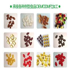 علامة مميّزة خاصّة جلد [ليغتنينغ] حبات [غلوتثيون] كولاجين قرص كبسولة