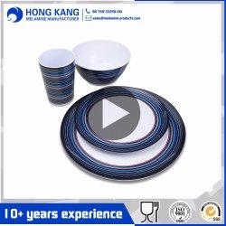 Essgeschirr-Abendessen-Set-Melamin-Mehrfarbenhauswaren kundenspezifisch anfertigen