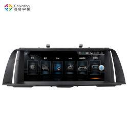 ID6 ui+322GO GO Android8.1 autoradio lecteur pour la BMW Série 5 F10/F11 (2011-2017) Original CIC & Nbt Système Multimédia de voiture