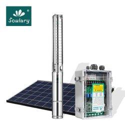 DC l'eau de pompage solaire avec le libre-accessoires