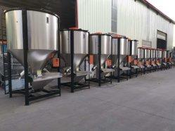 Mezclador de alta velocidad/Automático de mezcla de industrial y equipos de secado/Mezclador de plástico y secado Granulator Máquina utilizada en máquina de extrusión de polímeros