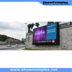 P8固定インストール屋外広告のビデオ壁LED