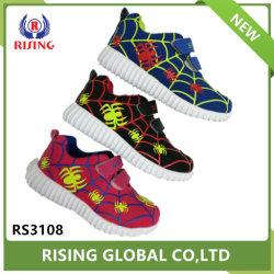 Commerce de gros souliers de course Les femmes jogging occasionnels de chaussures Chaussures de sport