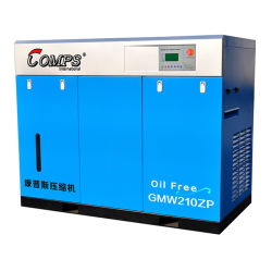 Профессиональные низкий уровень шума технической поддержкой безмасляного охлаждения воды винтовой компрессор с машины 15HP 15HP
