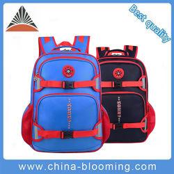 Синий полиэстер мальчик детей детей младшего школьного образования учащихся сумку рюкзак
