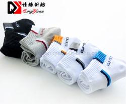 Meias de algodão homens Macho de moda de cor sólida meias de barco de boca rasas absorver o suor Homem meias curtas