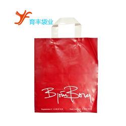 Высокое качество биологически разлагаемое полимерная пластика мягкие ручки магазинов упаковку Bag с печатными логотипами