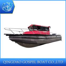 Gospel 8.5m / 28FT Easy Craft Cabin Cruiser Aluminum Fishing Boat / Speed Boat / Luxury 요트