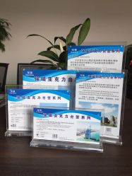 На заводе пользовательский индикатор Engrave лазера акрилового пластика меню дисплея стойки