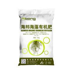 Горячий Hibong продаж водоросли гранулированного органического удобрения, сельскохозяйственных удобрений для фруктов