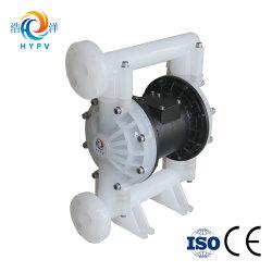 공기에 의하여 운영한 플라스틱 플랜지는 이동 압축 공기를 넣은 격막 펌프를 연결한다