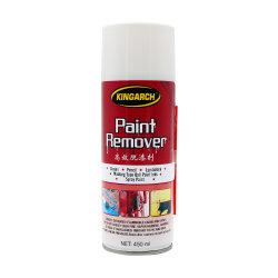 Actuación rápida superficie Multi Uso Aerosol Spray de Graffiti y removedor de pintura para metal