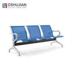 卸し売りヘアーサロンの家具の訪問者の庭3のSeaterの網の一団の椅子鋼鉄空港待っている椅子