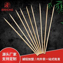 Natural ecológica delgado de 2,5 mm la ronda de barbacoa vara de bambú para barbacoa