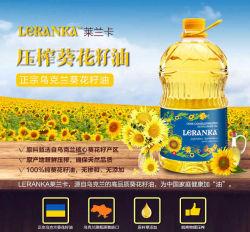 Aceite de girasol refinado orgánicos