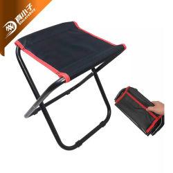 Лучшая цена Ultralight мягкие складные портативные лагере Бич с сумка