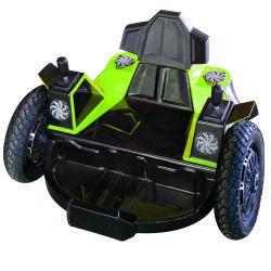 電気遊園地電池の芝生車