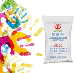 ثاني أكسيد التيتانيوم تيO2 Anatase 98% من الميتانات2 في بلاط السيراميك