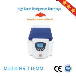 HR/T16mm マイクロ高速冷却遠心機