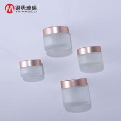 Cosmétique 20g 30g 50g 100g bol en verre dépoli clair avec couvercle en aluminium or rose pour le corps du pot de crème