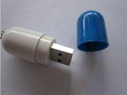 丸薬USB Flash DriveかPill USB Stick (OM-P009)