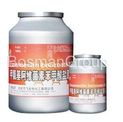 Antiparassitario del benzoato 5%WDG di Emamectin dell'insetticida
