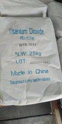 Diossido di titanio Wyr-7033 per le vernici ed il rivestimento
