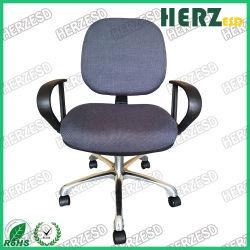 بناء مانع للتشويش [إسد] مريحة قابل للتعديل [كلنرووم] كرسي تثبيت مع متّكأ