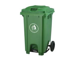 Abfallbehälter des 80-l-Kunststoff-Pedalbehälters Abfallbehälter für Papierkorb Wastebin Mv-80u-1