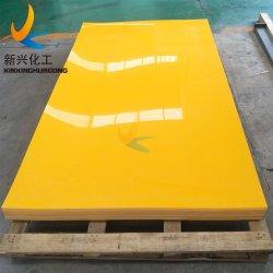 Las hojas de HDPE de alta calidad/Fabricante de la placa de UHMWPE