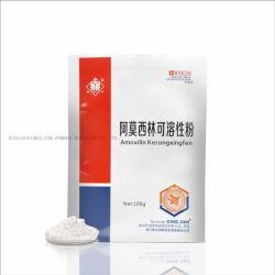 Amoxicilina altamente solúvel em pó