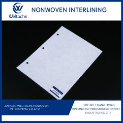 不織布ホットメルト接着剤のライニングは、溶融樹脂接着剤のライニングを証明しました 衣類用