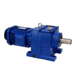 Engrenagens helicoidais SLR MicroGearmotor helicoidal Engrenagem de Velocidade Variável na Caixa de Engrenagens de Redução do Motorpara Betoneira