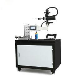 空気タッピング機切刃ボタン加工機