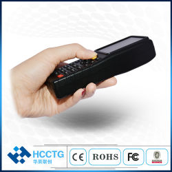 Batería recargable de 2,4 pulgadas LCD robusta inalámbrica 1d 2D scanner de códigos de barras Lector de código de PDA Recopilador de datos (HS-E7).