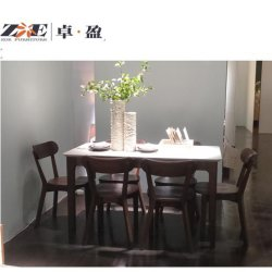 Цельная древесина высокого класса дешевые цены современный ресторан/столовая мебель столы и стулья