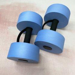 تصميم جديد عالي الجودة من خلات فينيل الإيثيلين (EVA) للمياه تمارين هوائية دمبل، مواد لياقة بدنية تمارين السباحة دمبل