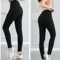 Горячая продажа женские брюки Sportwear & Лайкра Колготки для леди