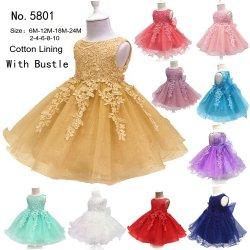 فتيات من نوعية عالية واللباس مساء الأطفال الملابس المنتجات ذات العلامة التجارية ملابس الأطفال ملابس الصيف ملابس الأطفال ملابس الأطفال ملابس الأطفال ملابس الملابس ملابس الملابس الجملة