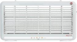 Hot sale Indoor plastica UV tubo LED elettronico zanzara Insect Trappola