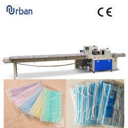 Automatische chirurgische medizinische Wegwerfgesichtsmaske-Biskuit-Nahrungsmittelkosmetik-Kuchen-Plätzchen, die verpackenverpackungs-Paket-Produktionszweig Maschinen-Gerät bilden