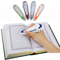 コーランの読書ペンのイスラム教のイスラム教のアラビア学習のペン
